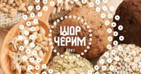 Программа фестиваля «Шор Черим»