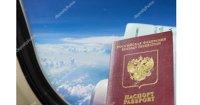 Обманули при покупке авиабилетов через Интернет