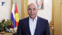 Поздравление кузбассовцев с 300-летием региона от Губернатора Липецкой области