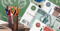 «Школьные» выплаты по 10 тысяч перечислят кузбассовцам уже 2 августа