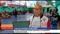 Турнир памяти Руслана Пилюшина