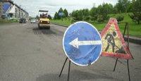 Работы по нацпроекту «Безопасные качественные дороги»