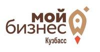 Центр «Мой бизнес. Кузбасс» приглашает в проект по бизнес-наставничеству