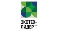 Кузбасская ТПП приглашает принять участие в конкурсе «Экотех-Лидер»