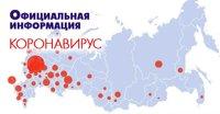 Более 20 тысяч кузбассовцев поставили повторную прививку от коронавируса