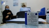 Алишер Баховудинов о ситуации с коронавирусом в Междуреченске