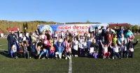 Фестиваль «Знакомство с футболом»