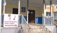 «Красную зону» филиала детской поликлиники перенесли