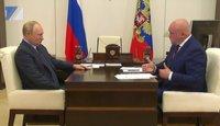 Владимир Путин провёл рабочую встречу с Сергеем Цивилёвым