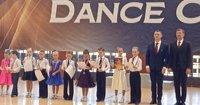 Российский турнир по танцевальному спорту Dance Cup 2021