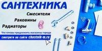 Более 200 актуальных предложений от магазинов Междуреченска