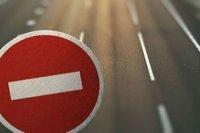 Внимание: закрытие дороги!