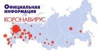 Взрослые поликлиники Кузбасса будут работать ежедневно