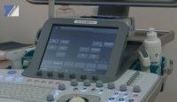 Стационарный ультразвуковой сканер экспертного класса теперь в распоряжении медиков